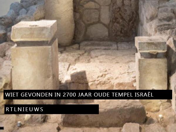 Wiet gevonden in 2700 jaar oude tempel Israël